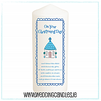 Christening Candle - Baby Boy - Unpersonalised-